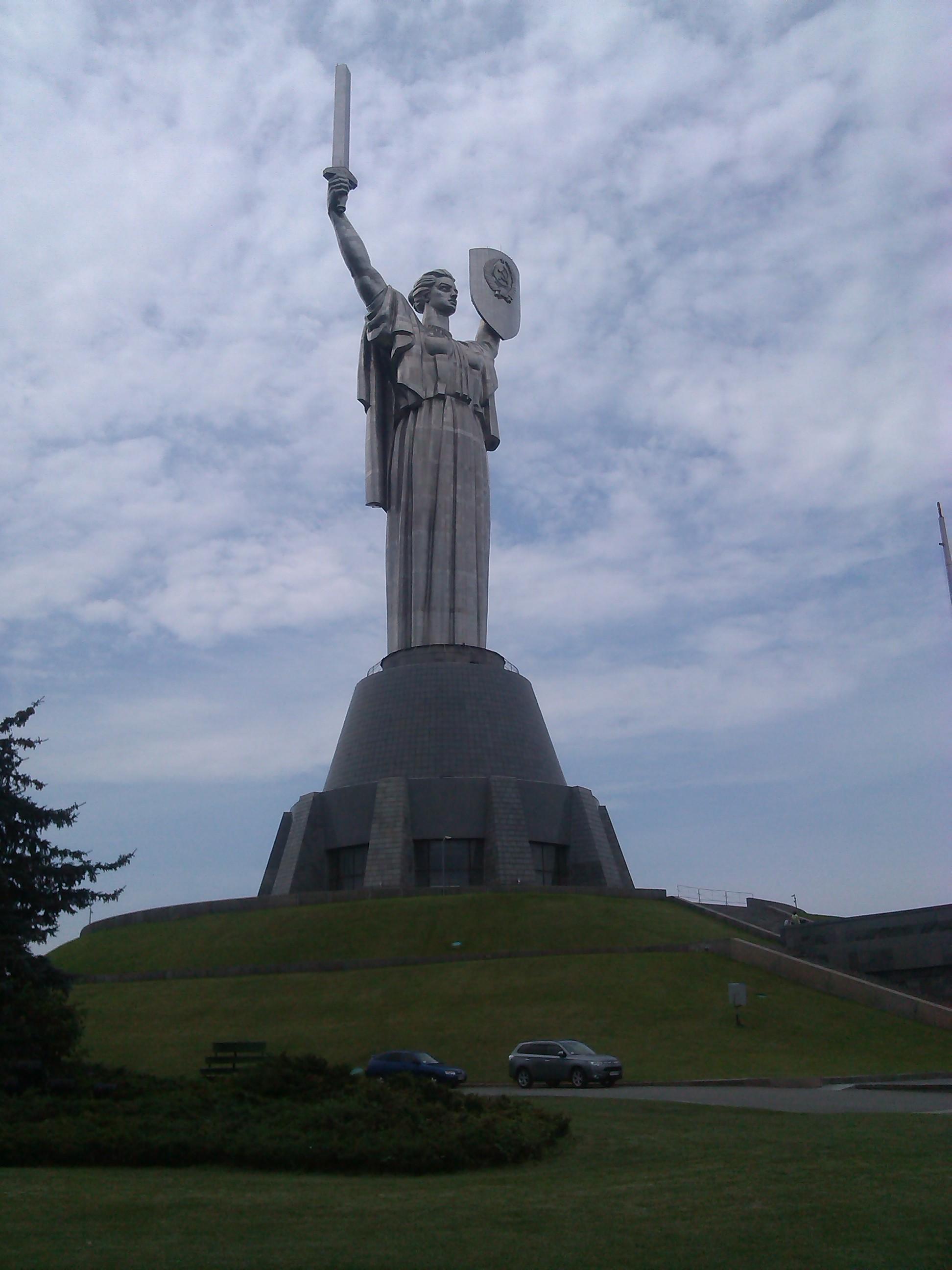 Киев родина мать