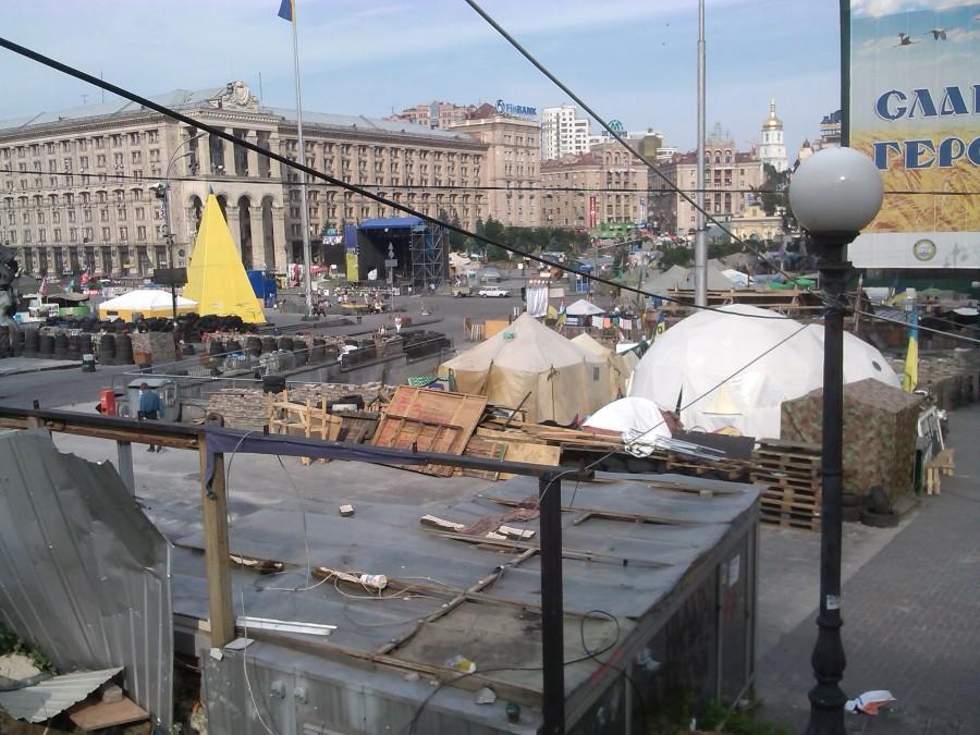 Киевский Майдан 18.07.2014