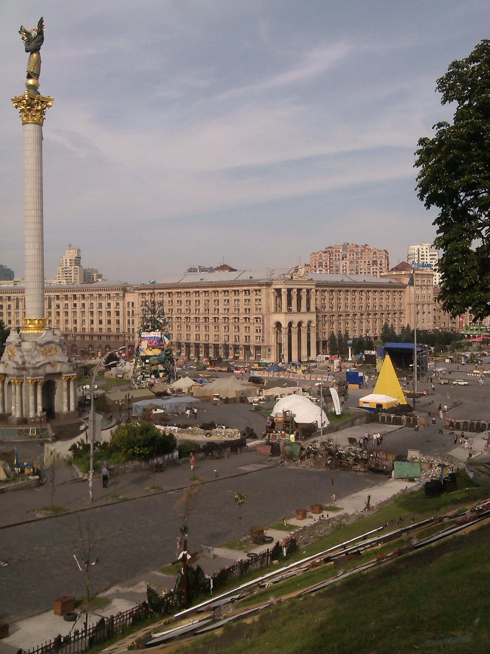 Киев 18.07.2014 044