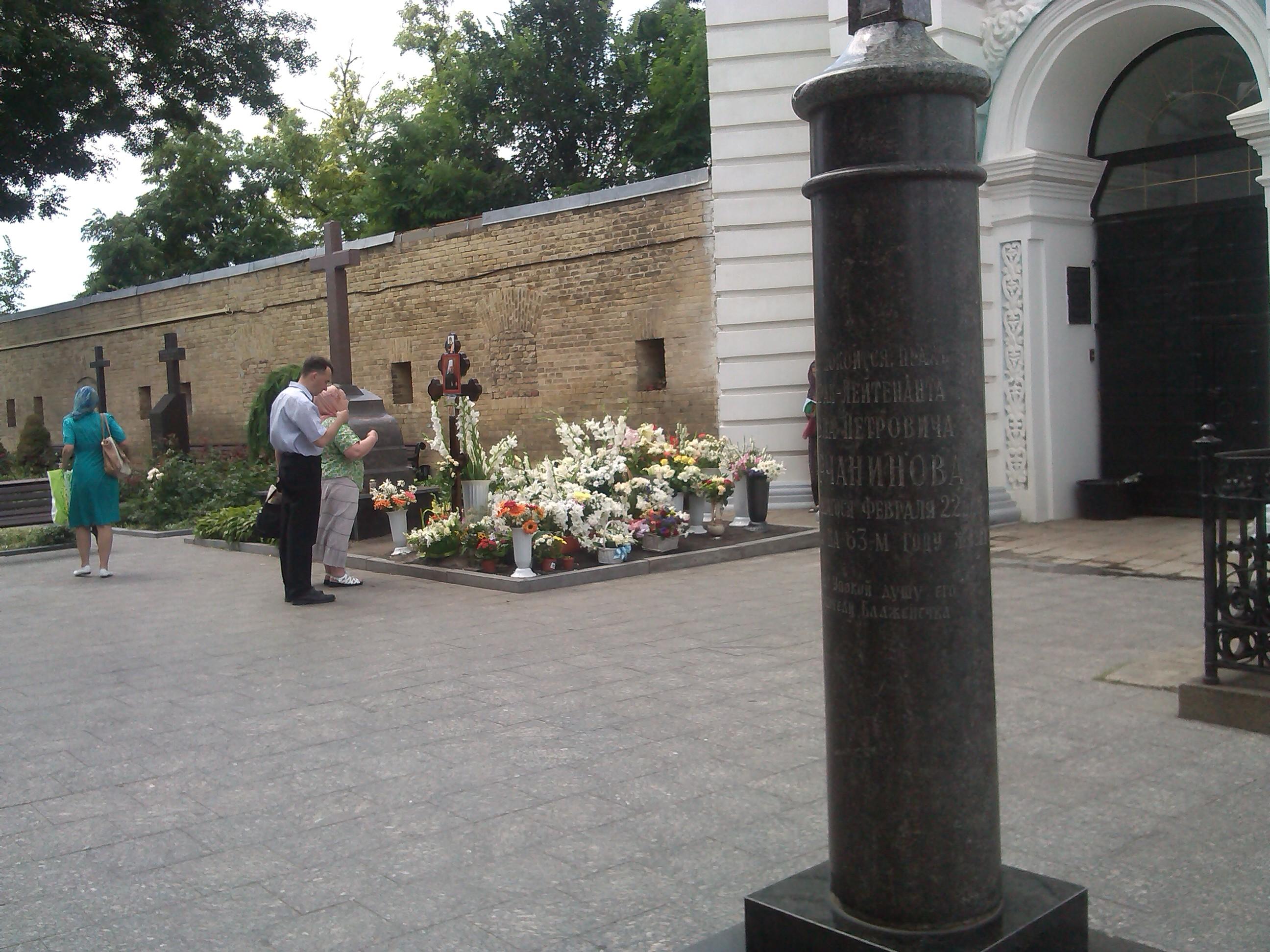 Киев 18.07.2014 132