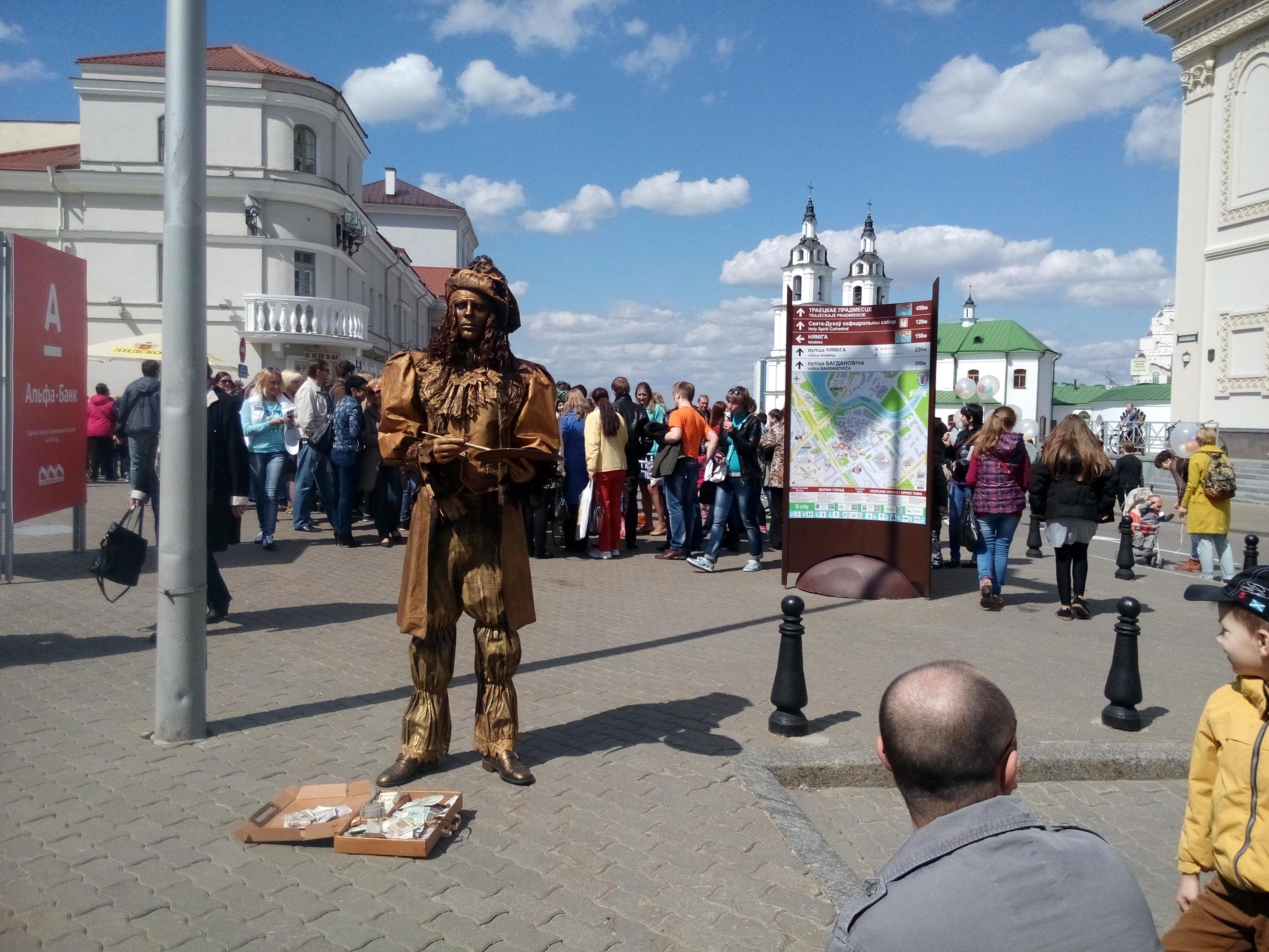 уличные артисты Минск