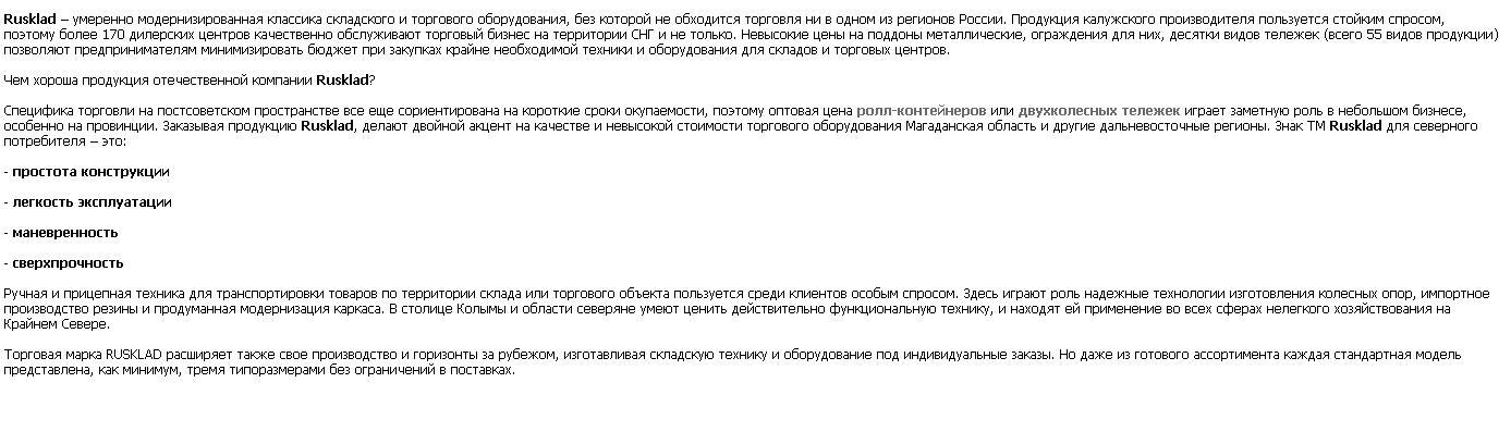 Дилеры в Магаданской области Производственно торговая компания ПРИОРИТЕТ