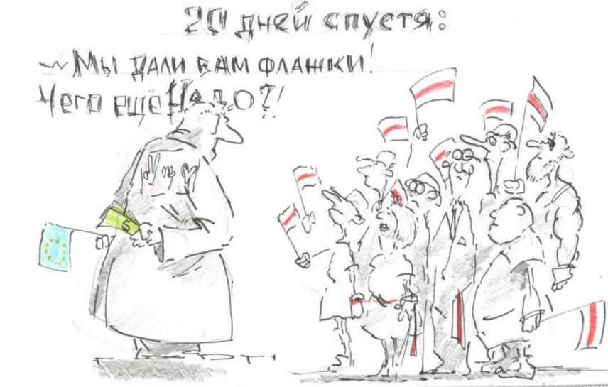 Невероятные белорусы против злобного диктатора