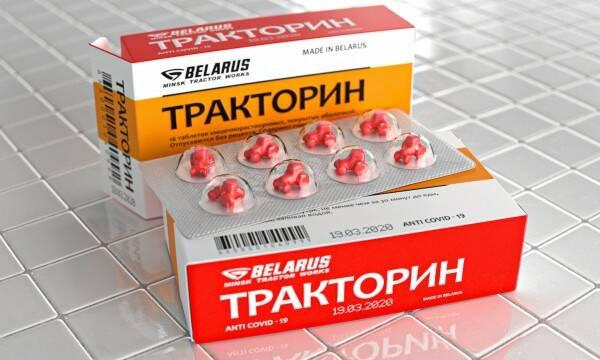 Как себя чувствует коронавирус в Беларуси